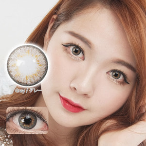AR GREY colored contacts